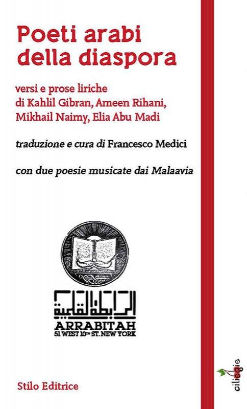 Poeti arabi della diaspora